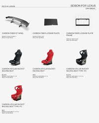 lexus sc300 carbon fiber parts seibon carbon aftermarket parts for all lexus clublexus lexus