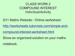 compound interest since this section involves what can happen to