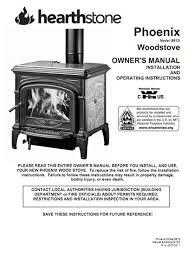 Wood Burning Fireplace Parts by Hearthstone Phoenix Soapstone Wood Stove Parts