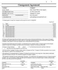software license agreement template software sales agreement