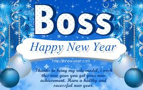 new year wish card happy new year 2018 wish you a best new year quotes wishes