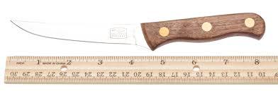 cutlery 4 piece walnut tradition steak knife set
