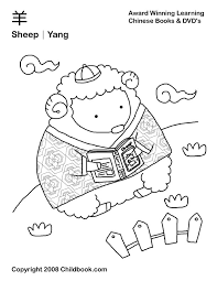 chinese coloring coloring