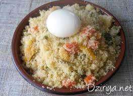 cuisine alg ienne couscous couscous berbère aux 9 légumes à la vapeur dziriya