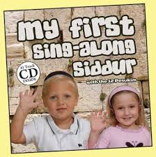 chabad siddur psa the sing along siddur in stores now crownheights info