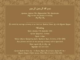 muslim wedding invitation cards muslim wedding invitation card templates the wall mag
