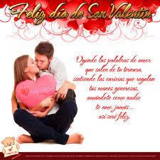 quotes en espanol para mi esposo 42 frases para san valentín muy románticas de amor