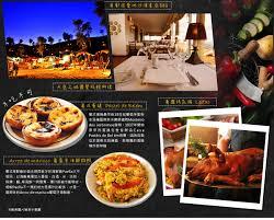 駑issions de cuisine 凱旋旅行社 巨匠旅遊 新天方夜譚杜拜阿布達比葡萄牙狂想曲13天