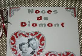 60 ans de mariage noces de noces de diamant 60 ans les créas de sylvie