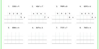 short multiplication classroom secrets