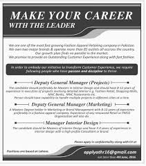 manager interior design jobs opportunities lahore 29 may 2016
