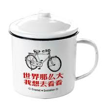 Cool Mugs Canada by Online Buy Wholesale Quotes Mugs From China Quotes Mugs