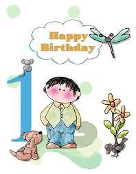 free illustration map greeting card 1st birthday free image