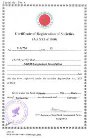 stock photo company registrar of joint stock companies welcome to prism bangladesh