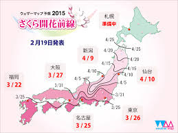 Cherry Blossom Map Hanami U2014 Spring Flower Viewing In Fukushima Fujet Community