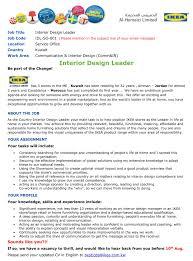 Vacancy For Interior Designer Ikea Al Homaizi Limited Linkedin