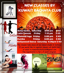 Best Yoga Resume by Work Out Classes In Kuwait U2013 Dance Martial Arts Pilates U0026 Yoga