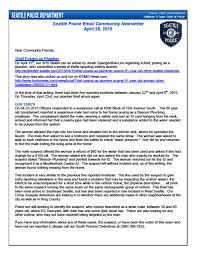 West Seattle Blog West Seattle Crime Watch Burglaries by Community Police Team U2013 West Seattle Block Watch Captains U0027 Network