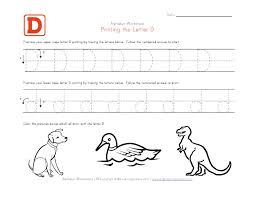 free printable letter d worksheets view and print your traceable