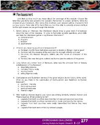dep ed grade 8 english learning guide quarter 3 documents