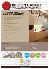 kitchen cabinet packages kitchen cabinet promotion package id work studio