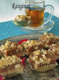 emily cuisine pour vous ranginak date walnut pâtisseries iraniennes aux
