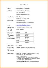 best biodata format for teacher job ideas resume samples