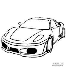 Dessin Ferrari F430  Top Car Release 2019 2020
