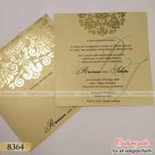 punjabi wedding card punjabi wedding cards sikh wedding invitation cards online store