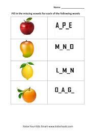 grade 1 missing letters worksheet 6 kidschoolz