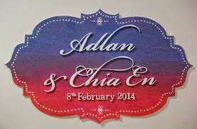 wedding backdrop font h w studio 3 d wordings and artwork