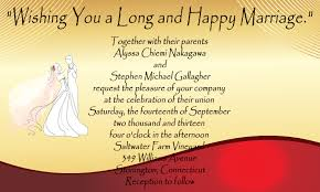 wonderful invitation cards of marriage 23 for e wedding
