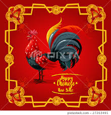 year zodiac rooster poster design stock illustration