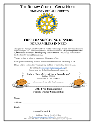 free thanksgiving dinners for families in need rotary club of