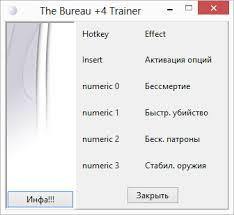 the bureau trainer the bureau xcom declassified трейнер trainer 4 1 0