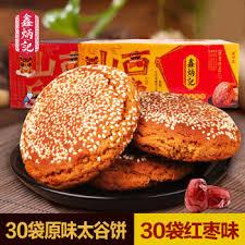 cuisine de a 炳 鑫炳记 包邮 太谷饼两整箱组合装4200g原味太谷饼30袋 红枣味太谷饼30
