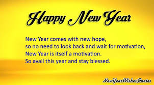 new year sms nywq