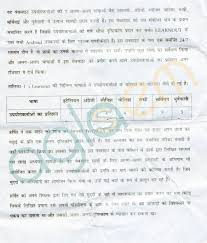 cbse class 09 sa2 question papers u2013 maths aglasem schools