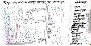 community mapping mapping flood resilience in rural nepal nexus