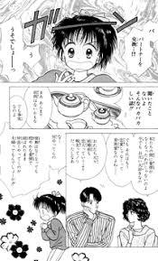 shonen hairstyles manga iconography wikipedia