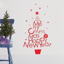 amazon com diy we wish you a merry christmas and happy new year