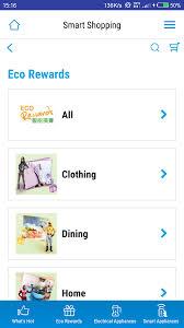 redemption process of eco rewards clp