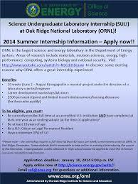 internship job announcements 2013 oasa