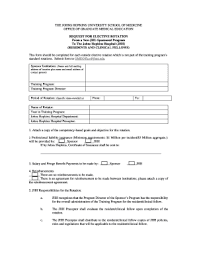 100 master subcontract agreement template consulting