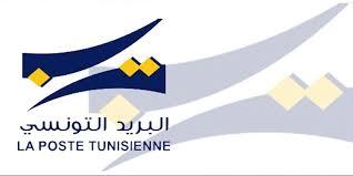 ouverture bureaux de poste tunisie monastir ouverture prochaine de neuf bureaux de poste