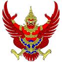 Emblem_thailand_garuda1.png