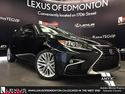 lexus es250 used car 2016 black lexus es 350 executive in depth review south edmonton