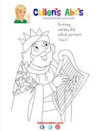 bible memory verse coloring page king david online preschool