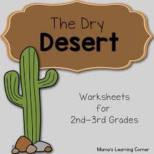 desert worksheets mamas learning corner