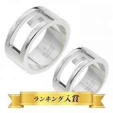 silver matching services karyon rakuten global market gucci jewelry pairing unisex